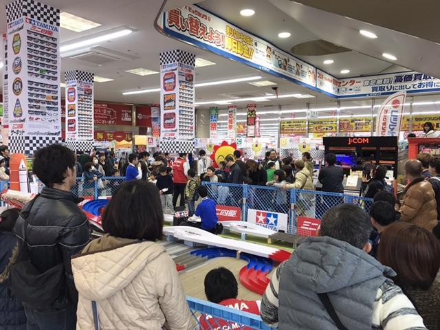 大会イメージ写真(2月八幡店).jpg