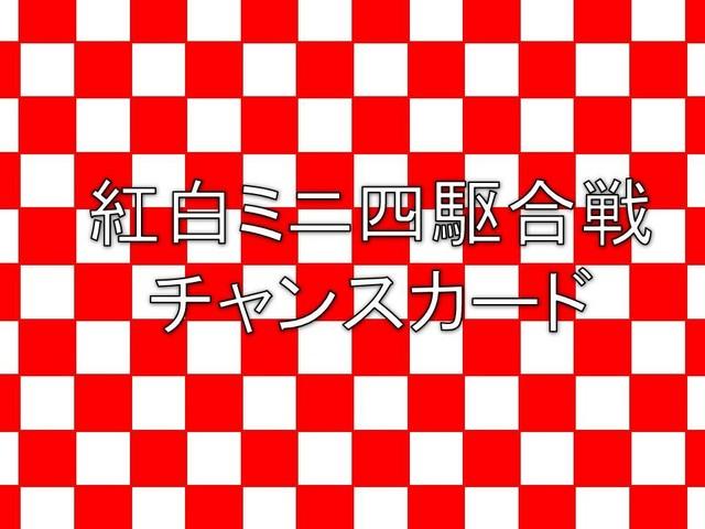 mini4club3.jpg