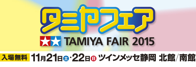 banner2015.jpg