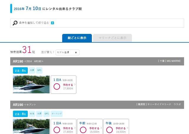 screenshot.5.jpg