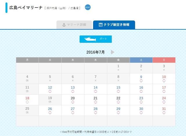 screenshot.9.jpg