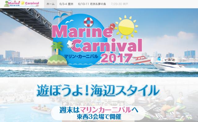 スクリーンショット 2017-05-15 10.12.15.png