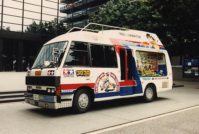 jcup_1988_02.jpg