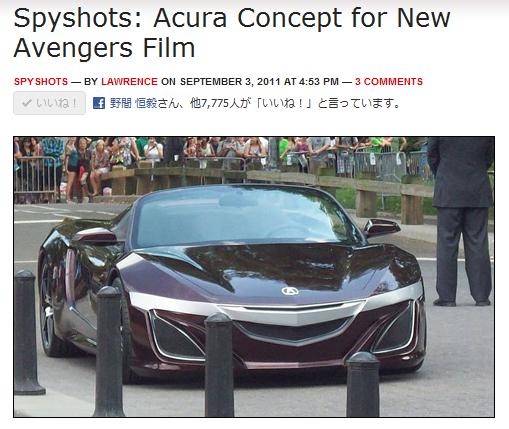 次期型NSXか? 映画アヴェンジャーにオープン2シータースポーツカーが登場【ワンダードライビング】